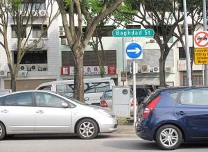 Bagdhad Street